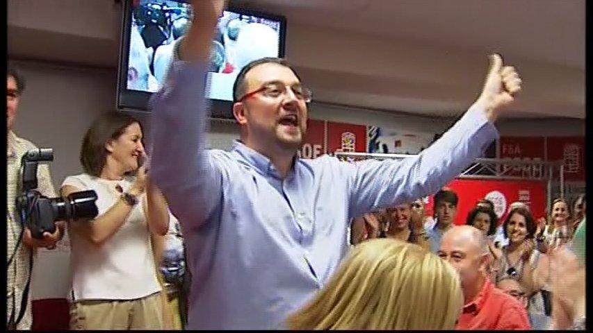 Adrián Barbón en la presentación de su precandidatura