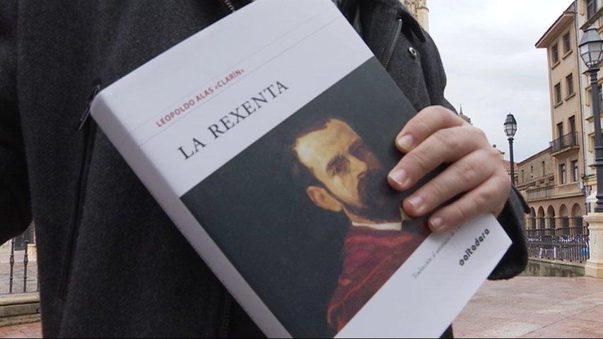 Ejemplar de La Regenta traducido al asturiano
