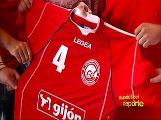 Camiseta del Gijón Jovellanos